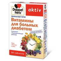 Доппельгерц актив витамины для больных диабетом, табл. 1.15 г №30