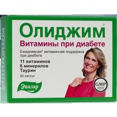 Олиджим Витамины при диабете, капс. 0.4 г №60