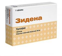 Зидена, табл. п/о пленочной 100 мг №1