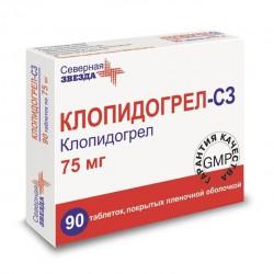 Клопидогрел-СЗ, табл. п/о пленочной 75 мг №90