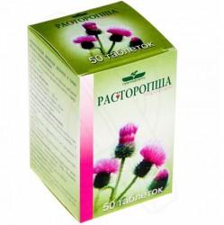 Расторопша-парафарм, табл. 350 мг №100